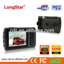 Lowest sales promotion for FHD 1080P Car DVR with Five F8 Infrared night-vision light