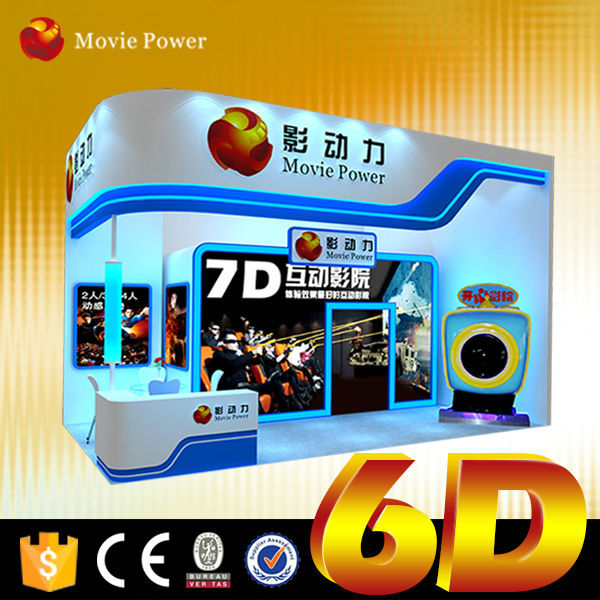 Sale for Japan guangzhou 6d movie theatre