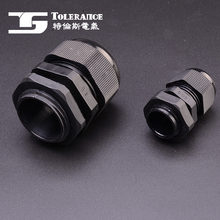 Wholesale black and white plastic pvc cable gland