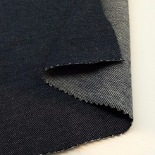 cotton spandex polyester knitted stretch denim pants fabric