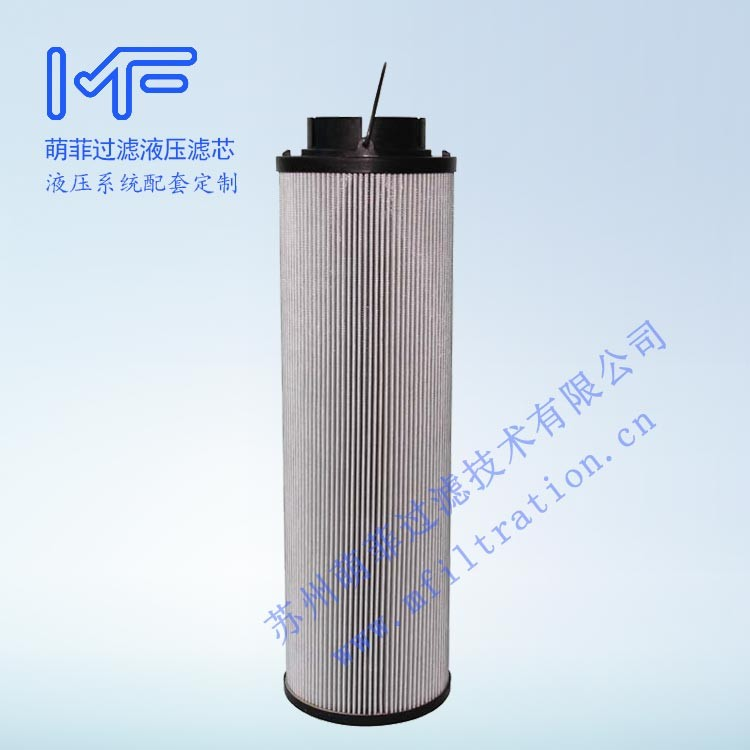 Mfiltration HC2295FKP36H Pall Filter Hydraulic Filter Cartridge Oil <strong>Filtration</strong>
