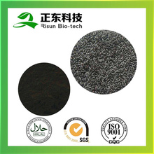 Pigment Powder Black Rice Extract for Food Dyeing