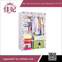 easycare cloth closet,non woven fabric wardrobe manufactures direct