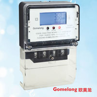 DDS5558 electronic energy meter manufacture