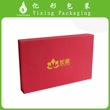 Custom Fancy Paper Sliver Christmas Gift Cardboard Essential Oil Box