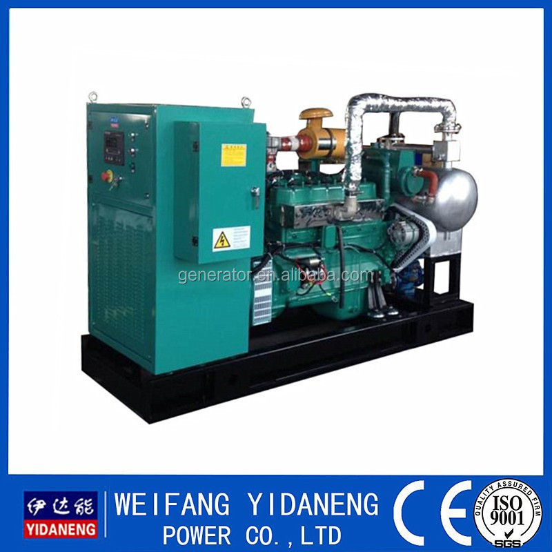 40kw biogas generator with CHP