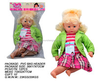 26 inch plastic contton baby doll