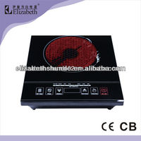 electric travel cooker electric hob oven
