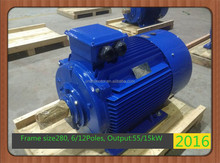 double speed low voltage three phase motors with CE certificate