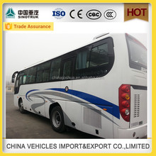 HOT discount china shaolin brand 20-70 seats intercity sleeper bus for sale