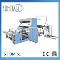 Automatic Batching Fabric Inspection Machine and Measuring Machine