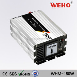 High quality 150W dry battery for inverters dc ac modified sine wave inverter