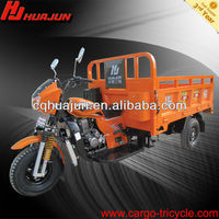 150cc 175cc 200cc 250cc Gas Powered Tricycle/Adult Tricycle