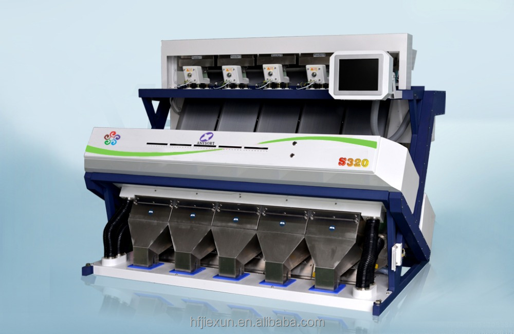 Rice Processing Machine For Rice Mill