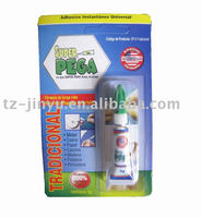 1pc/card adhesives glue