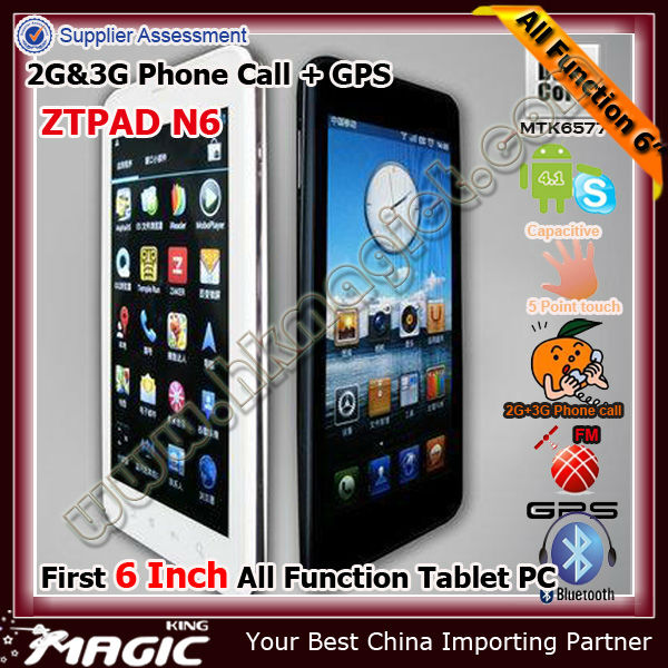Dual core tablet with SIM Card slot - ZTPAD N6