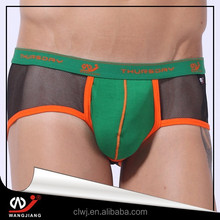 hot sale men enhancer underwear, underwear fashion photos