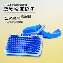 Amazon hot sales <strong>pet</strong> hair removal hair brush plastic <strong>pet</strong> grooming tools large dog professional cleaning products