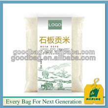 Eco-friendly customized jute bags for rice plastic packing