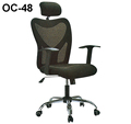 OC-48 Ergonimic Executive Office Chair Swivel Chair Computer Game Chair