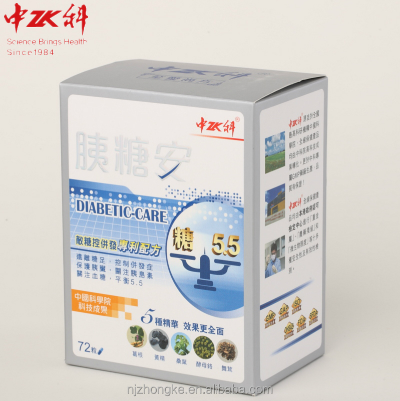 Zhongke private label diabetic-care capsule diabetes herbs treatment for normal blood sugar levels Online factory outlet