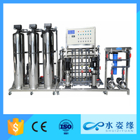 selling automatic ro drinking pure water making machine
