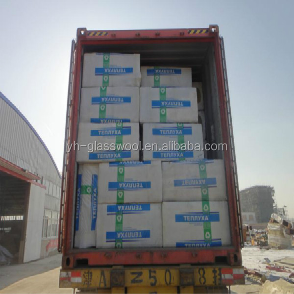 Fireproof rock wool board slab for external wall thermal for Fireproof wall insulation