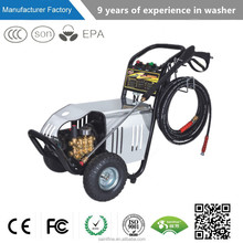 High pressure cleaning machine, washer, car washer, CAR CLEANER