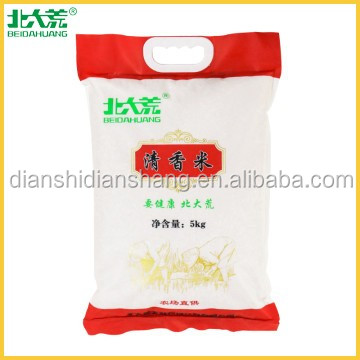 7.5% Broken Ratio Cheap Parboiled Rice For Sale