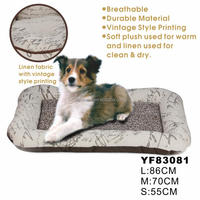 Luxury fuzzy stuffing pet dog beds