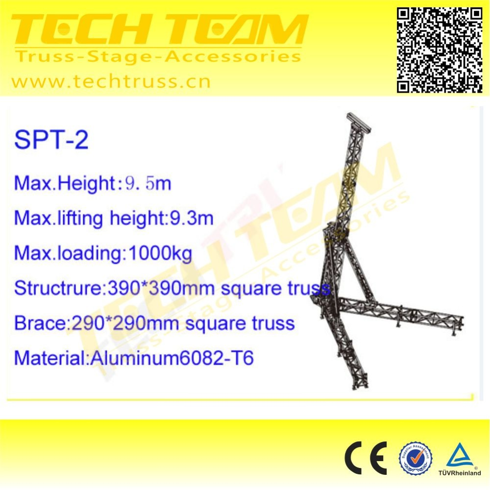 SPT-1 portable speaker tower , aluminum truss lift tower for speakers and lights dj stand elevator lift tower