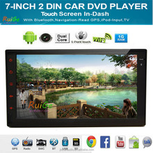 Double Din 7 inch car DVD GPS Bluetooth Player