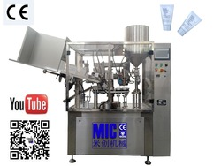 Micmachinery cheaper price tube fillers and sealers cosmetic cream filling machine form fill seal machine