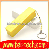 2013 new products 2600mah portable keychain power bank