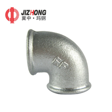 Galvanized Female Equal Beaded Malleable Iron Pipe Fittings Elbows