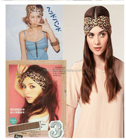Fashion Ladies Trend All-match Leopard Elastic Headband