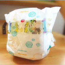 China manufacturer free shipping baby cloth diaper with best price