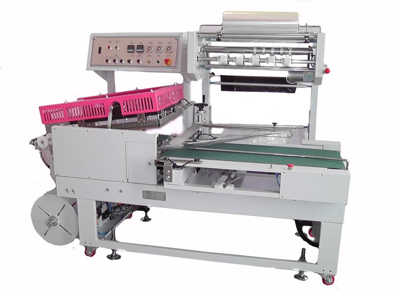 l shrink film wrap machine pe film wrapper shrinker nagema wrapping machine