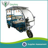 Qiangsheng Screen water auto electric trike for passenger on sale