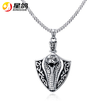 Egyptian retro Men Cobra Pendant Necklace Stainless Steel Gothic Men Amulet Animal lovers Jewelry Gift