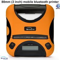 IP54 rugged r230 printer WSP-I450 support 1.5m drop resistance