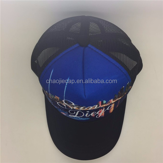 5 panel of printed relaxed fashion baseball cap