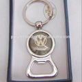 High quality gift Car logo metal keychain with botter opener