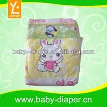 Ultra Thin&Soft Breathable Baby Diaper