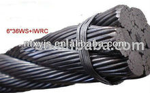 2017 most popular core steel with rope