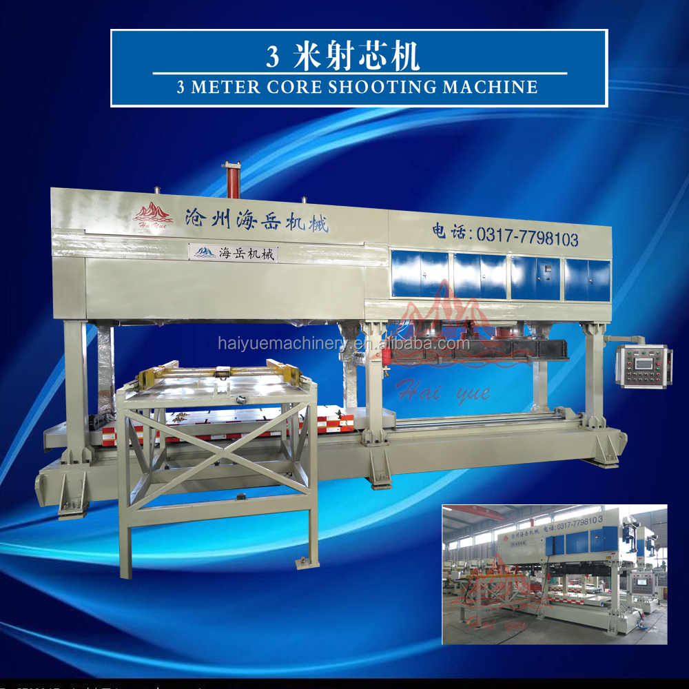 aluminum casting machine, foundry shoot core machine production line