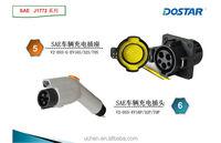 SAE J1772 charger plug/ J1772 car outlet plug & American standard electric J1772 AC power charging plug