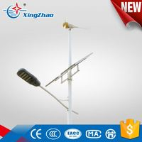 200W solar wind led street lights,200W High Power Road Lamp