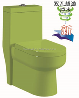 8987G 2016 NEW Design green color siphonic one piece western toilet