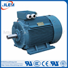 China Professional Manufacture New Three Phase